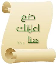 لائحة اعتراضية على حكم في دعوى حقوقية استشارات قانونية